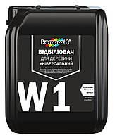 Отбеливатель для древесины Kompozit W1 (бесцветная) 1 л