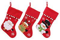 """Новогодний сапог """"Новогодние огни"""" 45 см, носок для новогодних подарков набор 12 шт"""