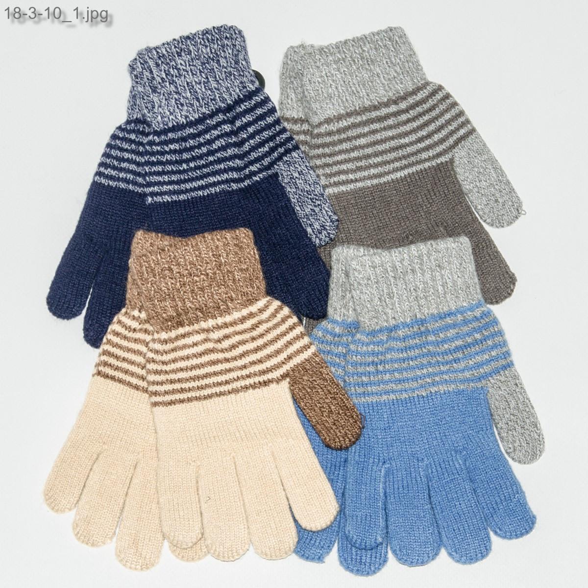 Детские перчатки на мальчика 5-8 года - №18-3-10
