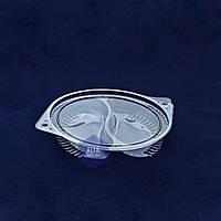 Одноразовая блистерная упаковка ПС-480/ПС-48, 198*167*40