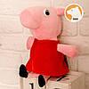 Мягкая игрушка Свинка Пеппа, 30 см, фото 4