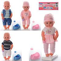 Детская кукла пупс с аксессуарами