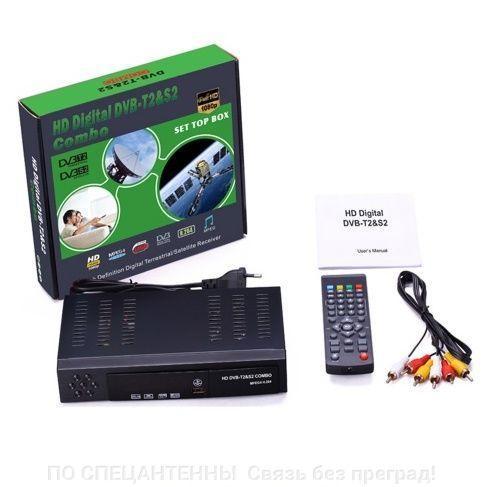 Приставки Т2, смарт ТВ приставки