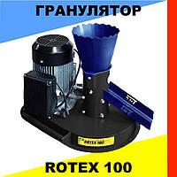 Гранулятор кормов (1,5 кВт, 380 в, 40 кг/час) / (1,5 кВт, 220 в, 40 кг/час)