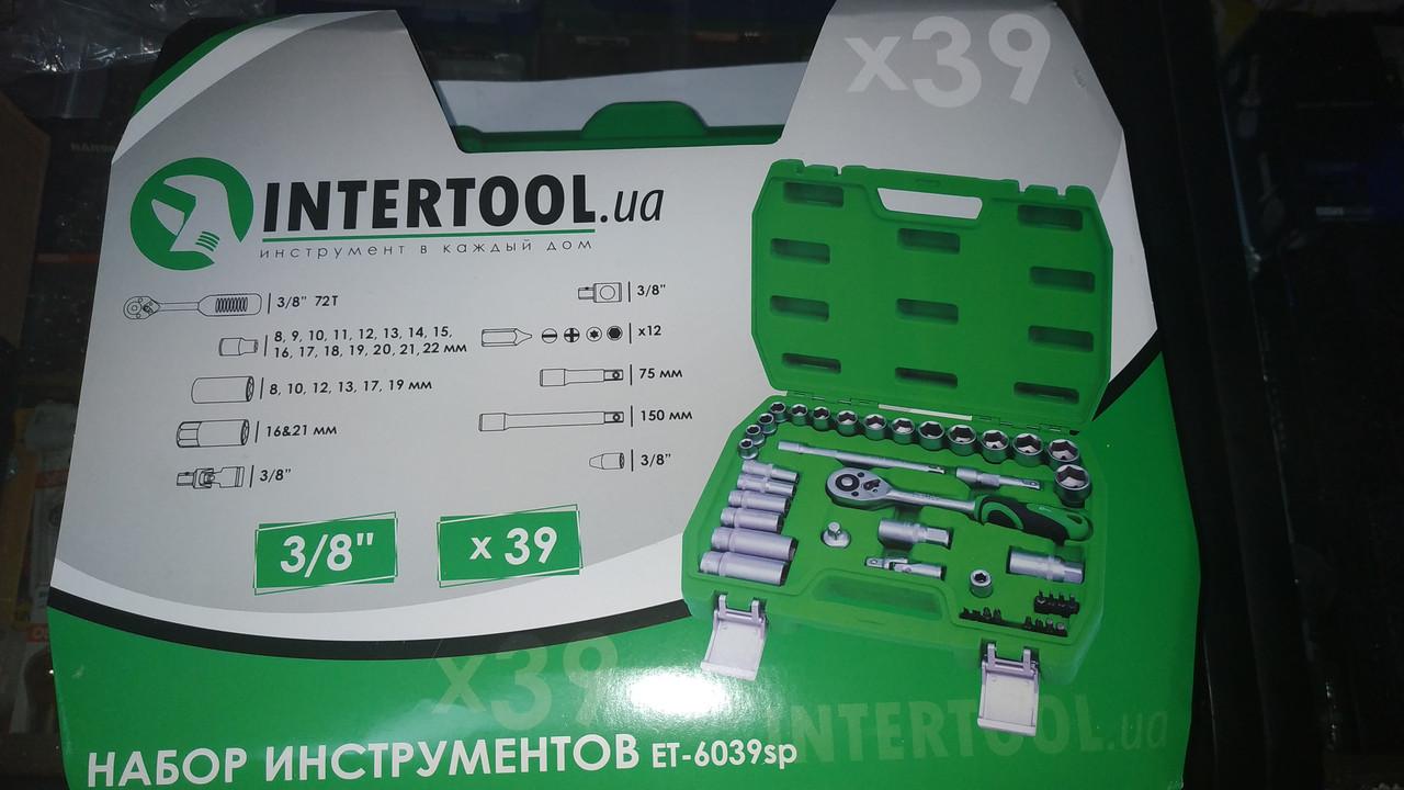 Набор головок 39 единиц Intertool