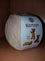 Летняя пряжа (49%-хлопок, 51%- акрил; 50г/ 130м) Kartopu Amigurumi К855