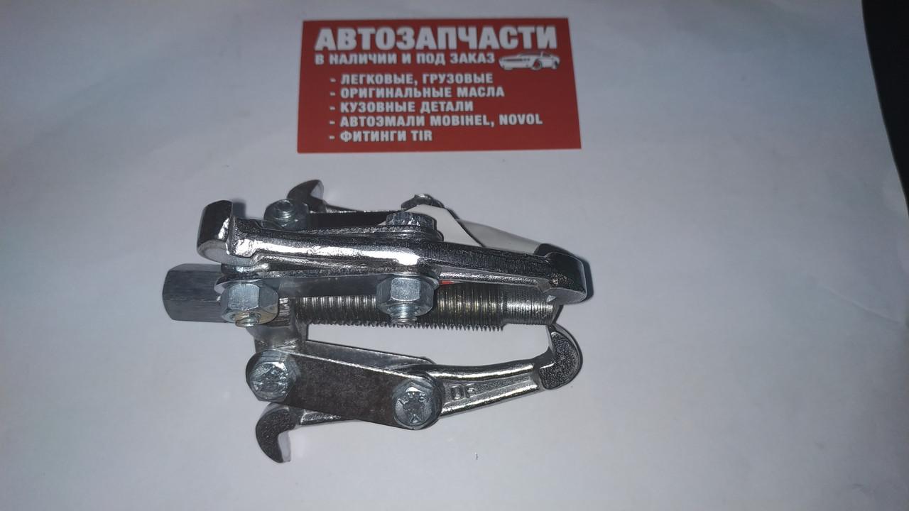 Трехзахватный съемник подшипников кованый 75 мм
