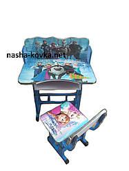 Детская парта Frozen (Фрозен) F - 410