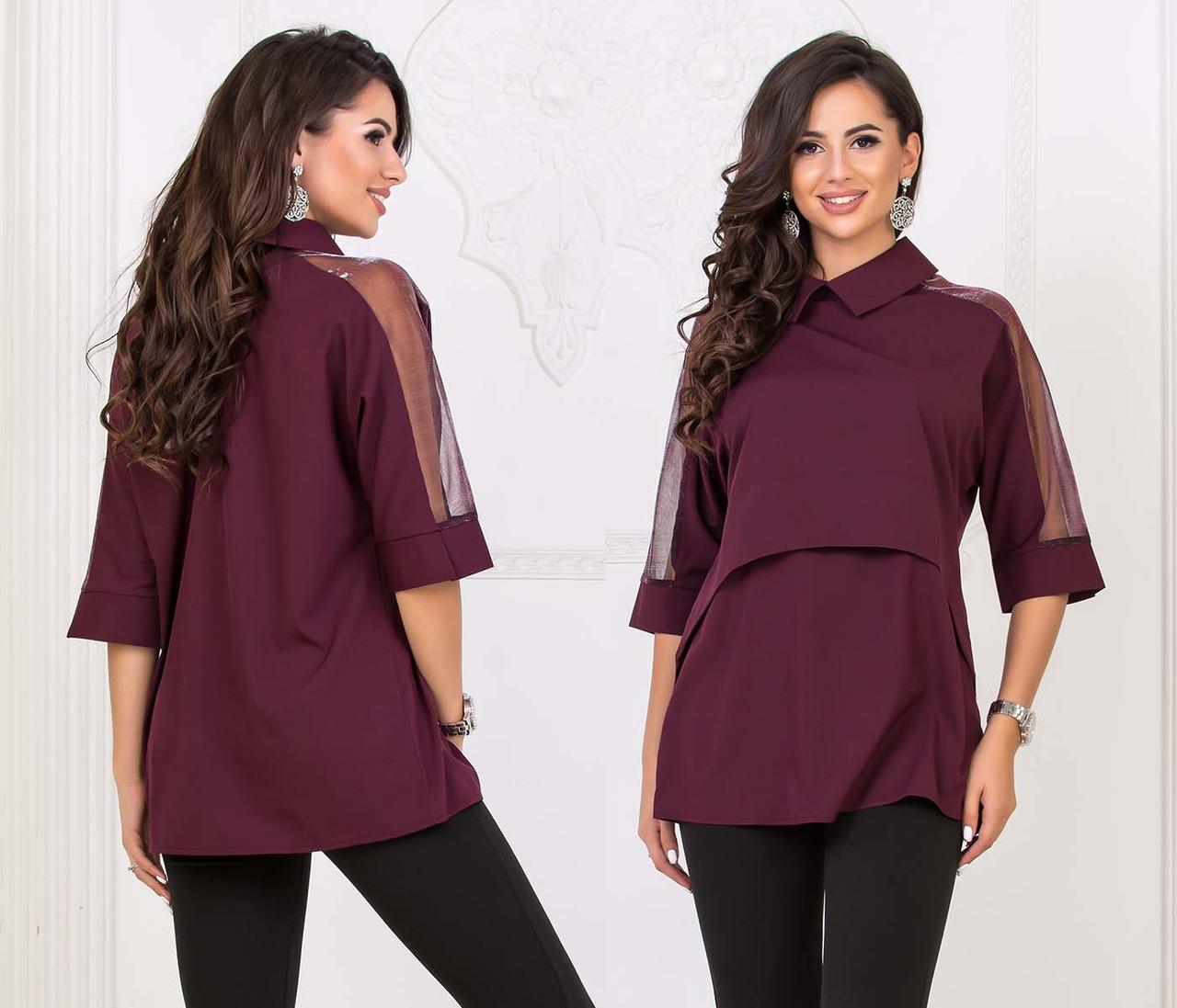 """Элегантная женская блузка до больших размеров """"Софт Кокетка Рукава Сетка Перламутр"""" в расцветках"""
