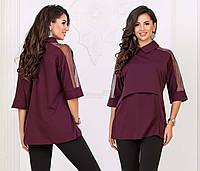 c97fbf853e8 Элегантная женская блузка до больших размеров