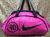 Спортивная сумка для фитнеса Nike, Найк розовая с черным