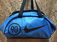 Спортивная сумка для фитнеса Nike, Найк голубая