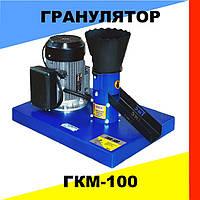 Гранулятор для комбикорма (1,5 кВт, 380 в, 30 кг/час) / (1,5 кВт, 220 в, 30 кг/час)