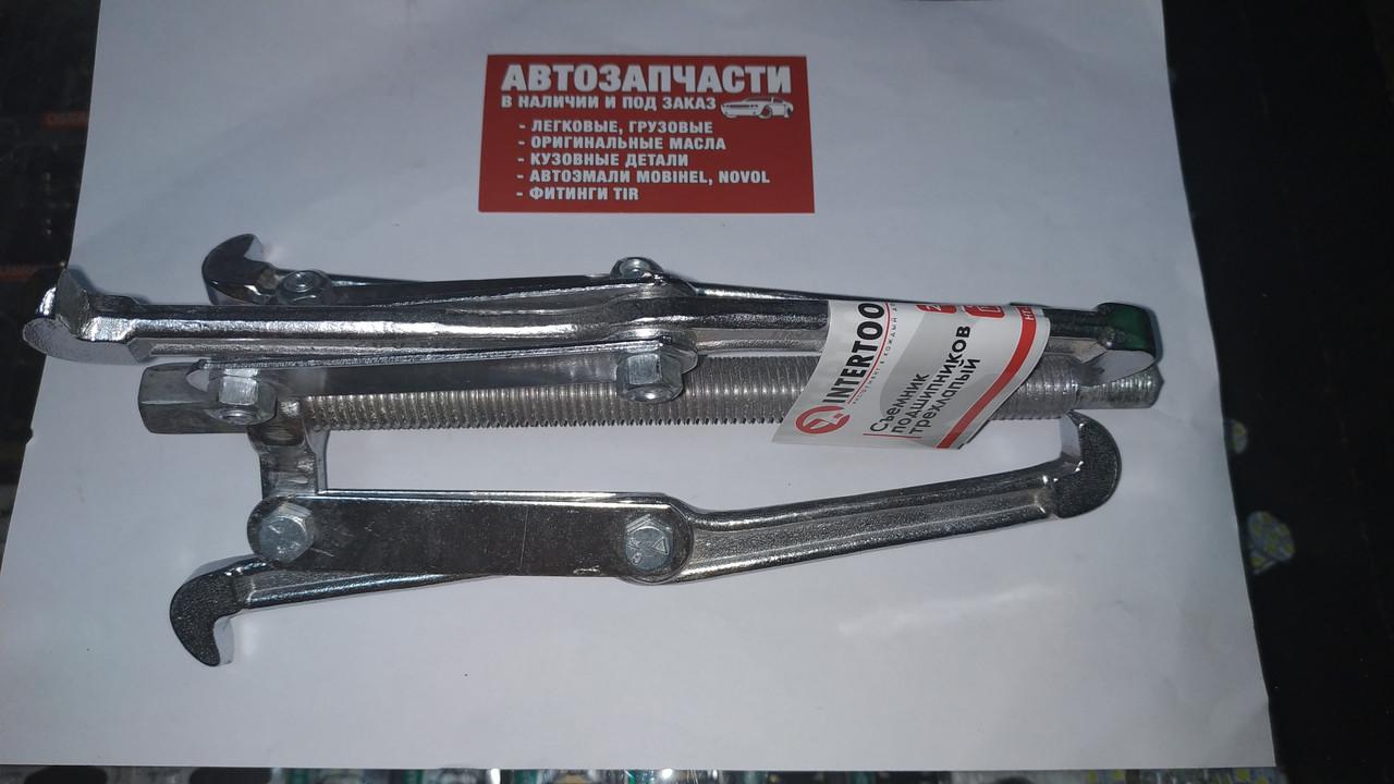 Трехзахватный съемник подшипников кованый 200 мм