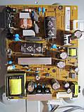 Запчасти к телевизору LG 32LN541U (EAX64905001(2.4), 6870C-0442B), фото 4