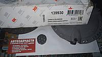 Комплект сцепления VAG NK 139930
