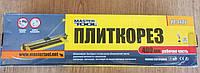 Плиткорез 400 мм MasterTool