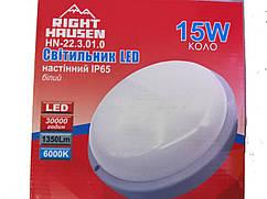 Светильник настенный RIGHT HAUSEN LED круг 15W 6000K белый матовый