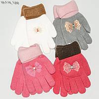 Двойные перчатки на девочек 1-3 года - №18-7-14, фото 1