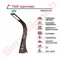 Настольная лампа LED RIGHT HAUSEN TIME светодиодная мощность 6W,коричневая HN-245122