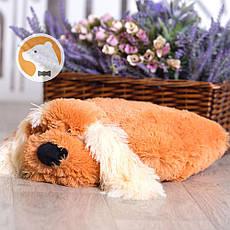 Подушка-игрушка Собачка Янтарный