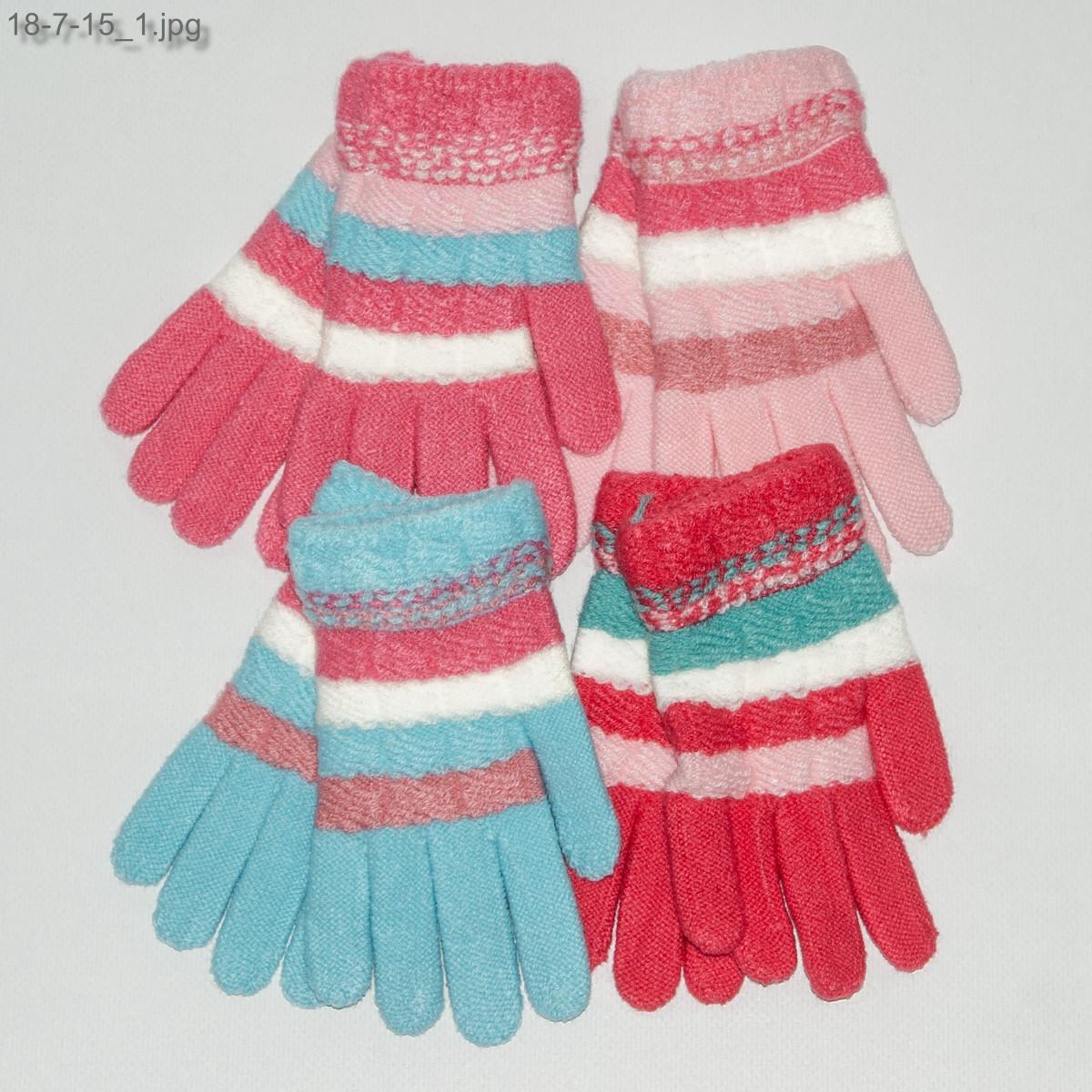 Перчатки детские на девочек 4-6 лет - №18-7-15