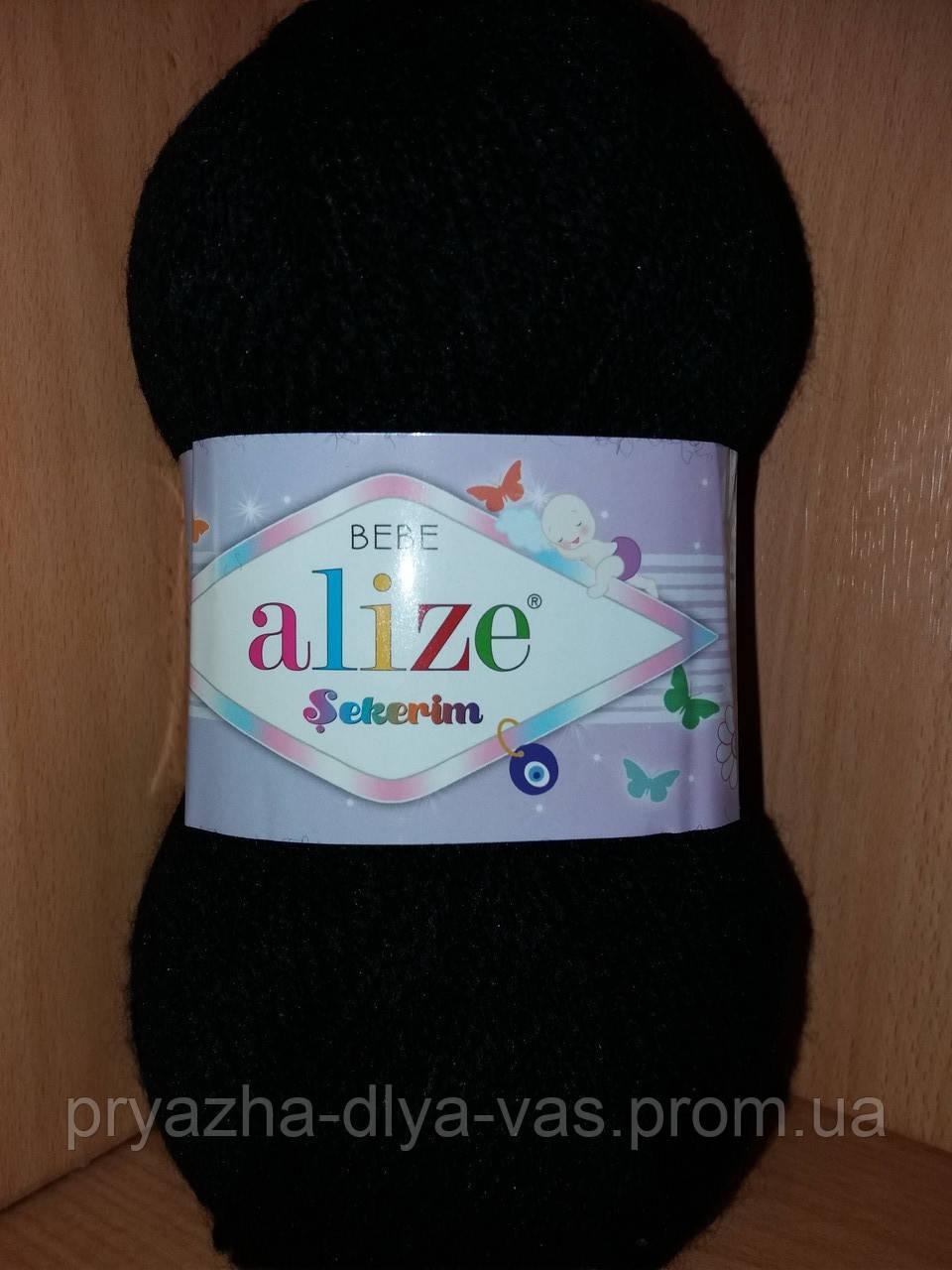 Детская пряжа(100%-акрил,100г/320м) Alize Sekerim bebe 60(чёрный)