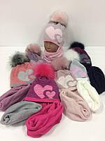 Детские вязаные шапки оптом на флисе с завязками, снудом и помпоном, р.48-50, Grans (Польша)