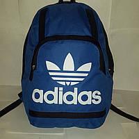 Рюкзак спортивный Adidas, Адидас синий с белой надписью