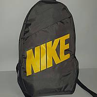 Рюкзак Nike Classic Line, Найк серый с желтым