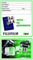 Конверт Fujifilm паспорт Урк. ( 100шт.)