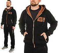 Теплый спортивный костюм мужской трехнитка с начесом (замш)
