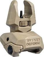 Мушка складная FAB Defense FBS на планку Picatinny. Цвет - песочный