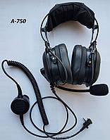 A-750