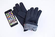Мужские зимние перчатки + кролик  Сенсорные, фото 3
