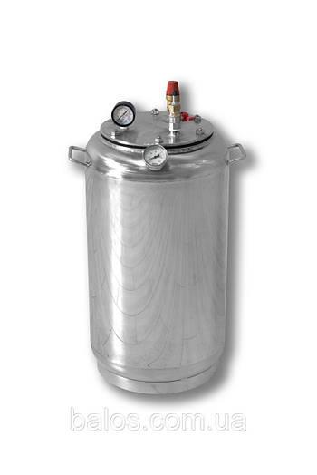 Автоклавы для домашнего консервирования купить одесса самогонный аппарат объем выпаривателя