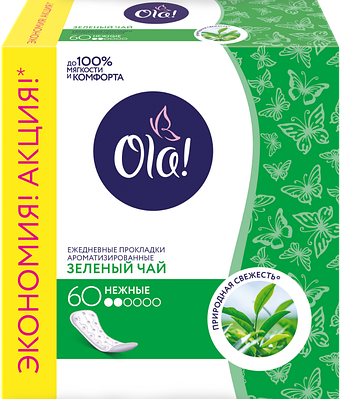 """Щоденні прокладки """"OLA!"""" DAILY DEO """"Зелений чай"""" 60шт"""