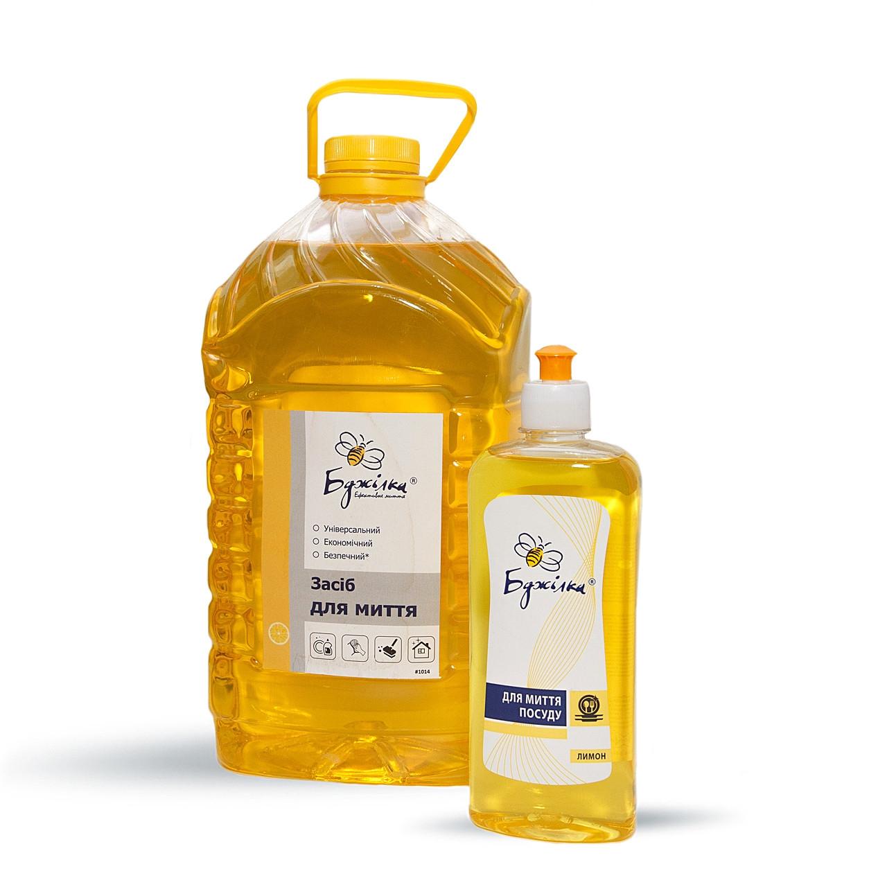 """Рідкий засіб для посуду """"Бджілка"""" лимон 500мл"""