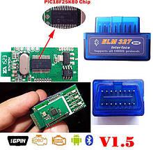 Автосканер OBD2 ELM327 полноценная версия 1.5 двухплатный. Оригинальный чип PIC18F25K80