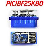 Автосканер OBD2 ELM327 полноценная версия 1.5 двухплатный. Оригинальный чип PIC18F25K80, фото 2