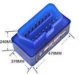 Автосканер OBD2 ELM327 полноценная версия 1.5 двухплатный. Оригинальный чип PIC18F25K80, фото 8