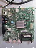 Запчасти к телевизору Philips 42PFH5609 ( 715G6353-P01-000-002H, 6870-0469A, KPW-LE42FC-0 A – 6917L-0151C), фото 6