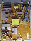 Запчасти к телевизору Philips 42PFH5609 ( 715G6353-P01-000-002H, 6870-0469A, KPW-LE42FC-0 A – 6917L-0151C), фото 10