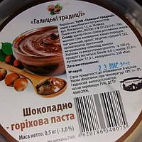 Шоколадно-ореховая паста  ТМ Галицкие традиции(г.Львов) 1кг