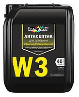Антисептик трудновымываемый Kompozit W3 (бесцветная) 1 л