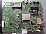 Запчастини до телевізора Philips 42PUS7809 (FSP104-4FS01, 6870C-0502B, 6870S-1824A, 6870S-1825A), фото 5
