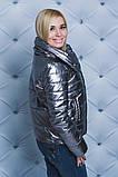 Молодежная демисезонная курточка, фото 2