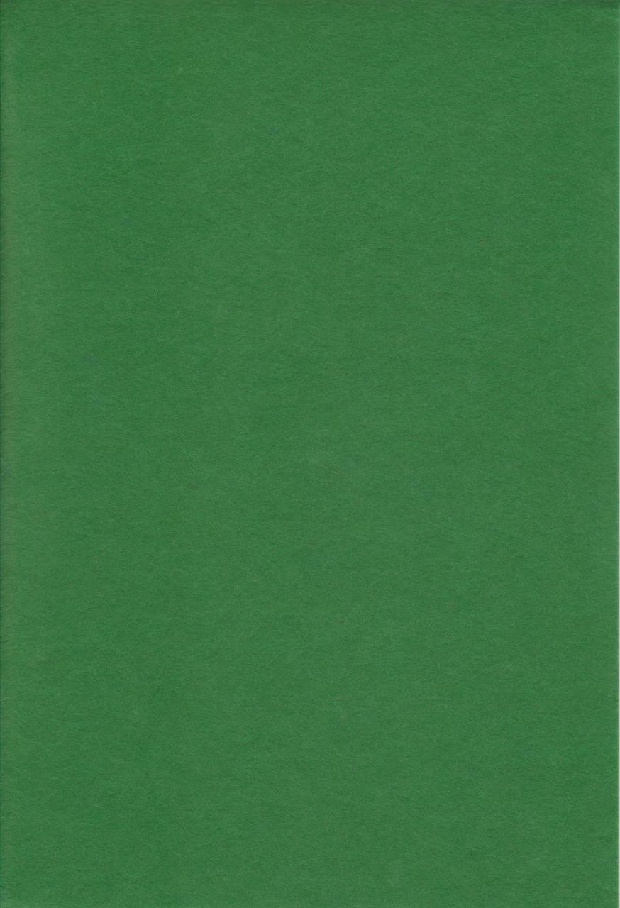 Фетр зелёный 1 мм., 7723