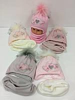 Детские утеплённые вязаные шапки оптом с завязками 7e9e5e914ba87