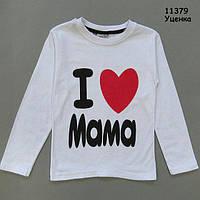 Кофта I love mama для девочки. 1-2 года